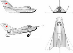 Аналог экспериментально пилотируемого самолёта МиГ-105-11