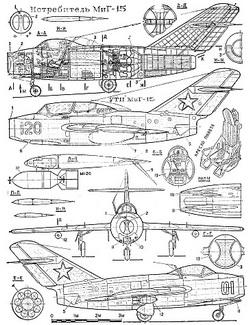 Чертёж Истребителя МИГ-15. Скачать