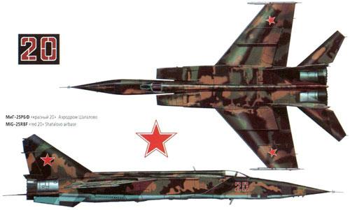 МИГ-25РБФ