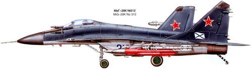 МИГ-29К Борт №312