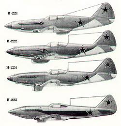 Истребитель МиГ-7