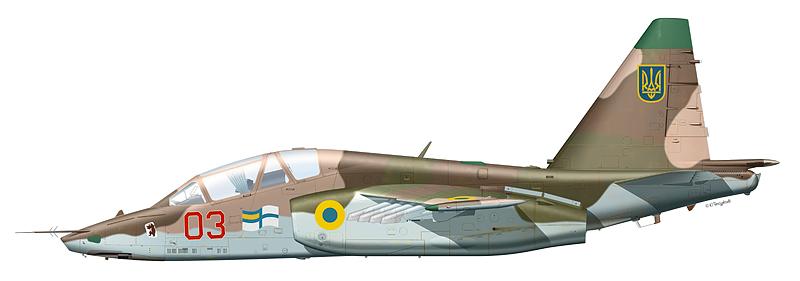 """Су-25УБ """"борт 03"""" авиации ВМФ Украины."""