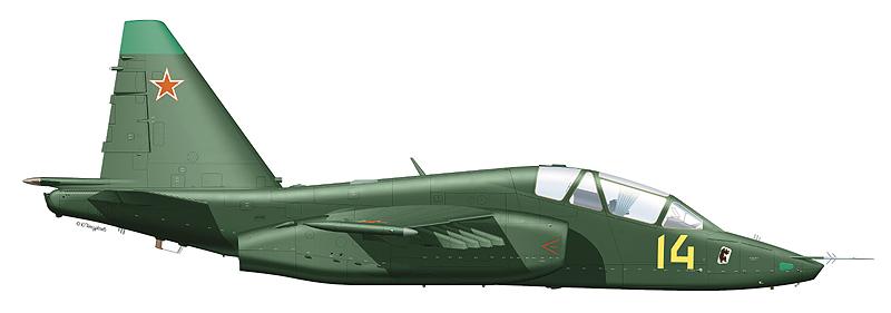 """Су-25УБ """"борт 14"""""""
