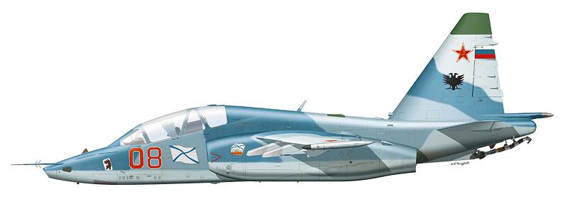 """Су-25УТГ """"борт 08"""" 3-й АЭ 279-го ОСАП 57-й СКАД авиации СФ, аэродром Североморск, 1999 г."""
