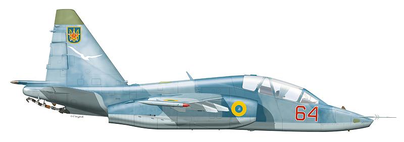 """Су-25УТГ """"борт 64"""" авиации ВМФ Украины."""