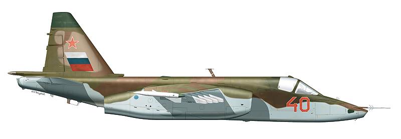 """Су-25 """"борт 40"""""""