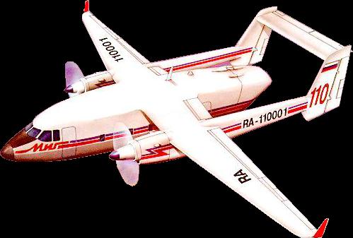 Многоцелевой транспортный самолет МиГ-110