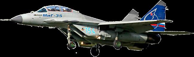 Истребитель МиГ-35/МиГ-35Д