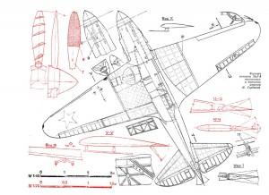 Чертежи МиГ-3