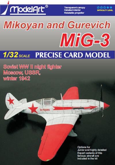 Бумажная модель истребителя МиГ-3