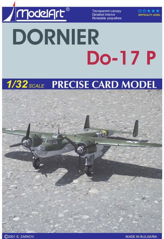 Модель самолёта из бумаги — бомбардировщик Dornier Do-17P