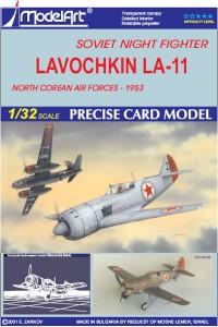 Ночной истребитель Лавочкин ЛА-11 бумажная модель
