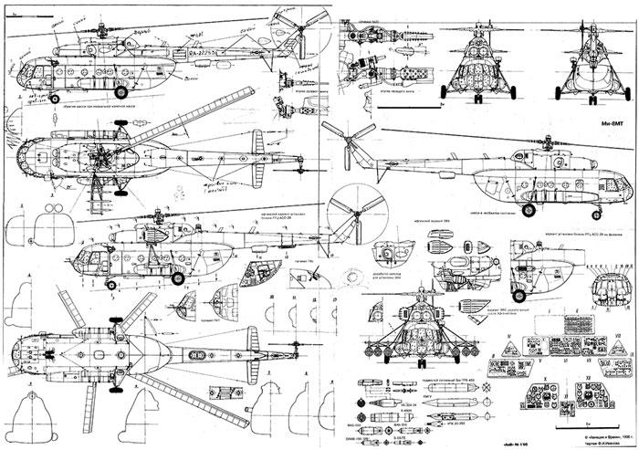 Чертежи вертолёта ОКБ Миля Ми-8