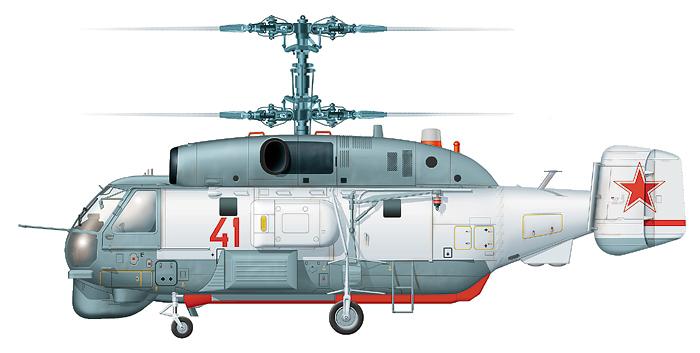 """Ка-27ПС """"борт 41"""" авиации погранвойск"""