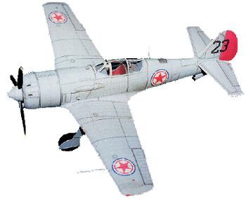 Модель самолётика Ла-11