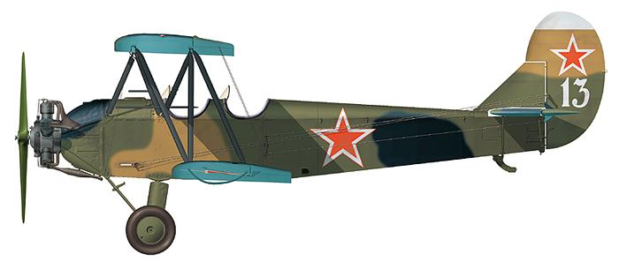 Po-2_13