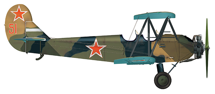 Po-2_51