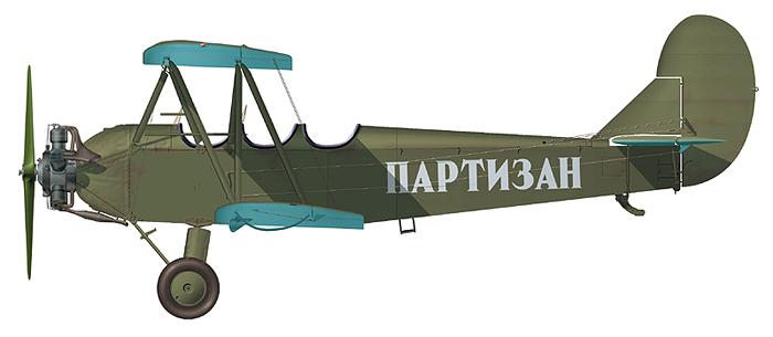 Po-2_Partizan